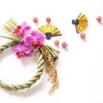 胡蝶蘭はなぜお祝いのお花として人気?その理由とアレンジ方法
