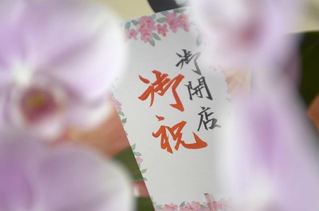 胡蝶蘭スタンド花③