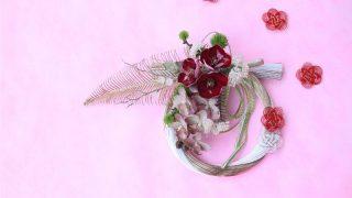 紅白の胡蝶蘭は縁起が良い!魅力や種類は徹底紹介!