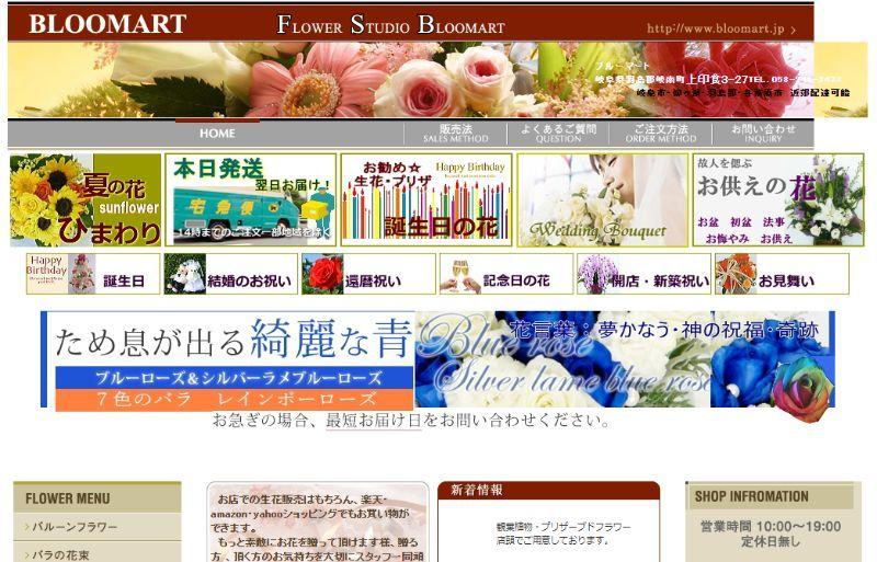 FLOWER STUDIO BLOOMART